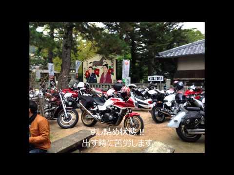 バイクのある風景cb1300sb山口一泊ツーリング