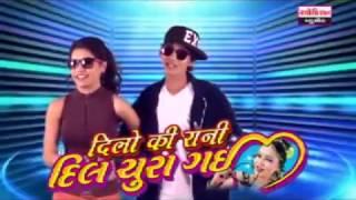 Sailesh Bhuriya Maru Naam   Super Hit Shailesh Bhuriya Song | Gujarati Love Song | Viral Tiragar