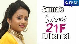 getlinkyoutube.com-Suma's Kumari 21F Dubsmash Contest - Raj Tarun, Hebah Patel