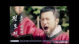 getlinkyoutube.com-Six Flying Dragons OST - 무이이야 kim Myungmin Fan made