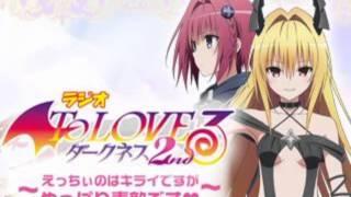 getlinkyoutube.com-ラジオ To LOVEる-とらぶる- ダークネス2nd【本配信7第回】