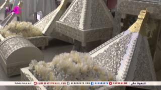 getlinkyoutube.com-ديكور: أجمل طيافر العروسة المغربية