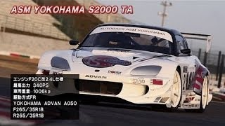 getlinkyoutube.com-Honda S2000 Sound / Race car
