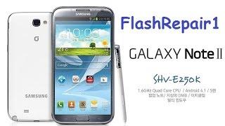 getlinkyoutube.com-Samsung SHV E250 To N7105 Convert Successfully