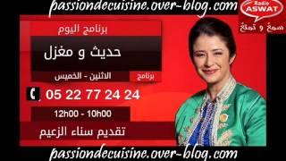 getlinkyoutube.com-دجاج محمر على طريقة المناسبات من عند حنان من فاس 20/03/2014