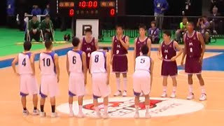 getlinkyoutube.com-ウィンターカップ2014 3回戦  明成vs山形南