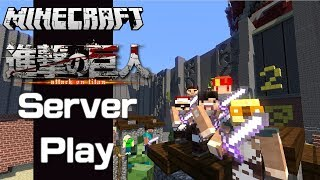 getlinkyoutube.com-【Minecraft Server】 進擊之巨人 with 嘉神, Zer0, Elijah, Kabo - G小隊出發!