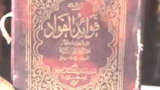 Molana Abu Ayub Qadri D.B _Akabreen E Ummat O Aslaf Or Razakhaniat [ PART 2]