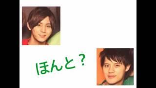 getlinkyoutube.com-山田涼介 岡本圭人 Hey! Say! JUMP 文字おこし パート1