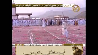 getlinkyoutube.com-استقبال حامد بن سمحه خواله الحباب ال جابر