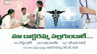 getlinkyoutube.com-Panam  Manchiga  Ledu  -  పాణం మంచిగ లేదు Telugu Short Film || Rs nanda