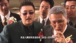 getlinkyoutube.com-周星馳 食神 高清(廣東話/粵語)