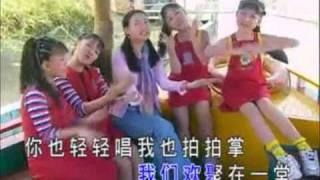 getlinkyoutube.com-四千金 ~ 歌聲滿行囊 / 歡迎歌