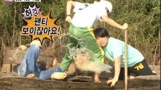 【TVPP】Doo Joon (BEAST)   Hot Pink Underwear, 두준  핫핑크 속옷 노출@ Danbi