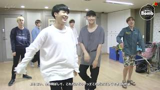 getlinkyoutube.com-日本語字幕[BANGTAN BOMB] RM and Jin Dance Stage Behind the scene for BTS DAY PARTY 2016