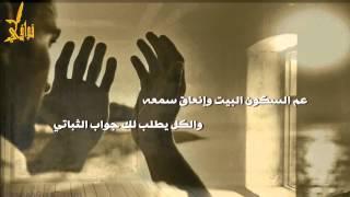 getlinkyoutube.com-مرثية يوسف عايض الشاطري كلمات محمد معلا أداء عذب مطير