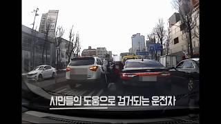 getlinkyoutube.com-소름돋는 대한민국 시민 클라스