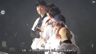 "getlinkyoutube.com-[THAISUB] 160723 THE EXO'rDIUM MENT - ""คลาส โอจีกูโย"" + ""หัวใจของ EXO กางเกงเปียกหมดแล้ว"""