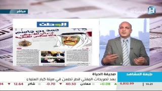 getlinkyoutube.com-البث المباشر .. قناة الإخبارية