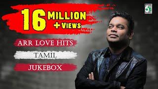 A. R. Rahman  Top 10 Love Hit songs   Tamil Movie Audio Jukebox width=