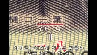 getlinkyoutube.com-일본화폐 속 숨겨진 프리메이슨