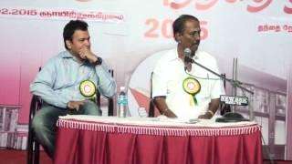 getlinkyoutube.com-Nellaikannan's speech part 1 Perambalur Bookfair 1/2/2015