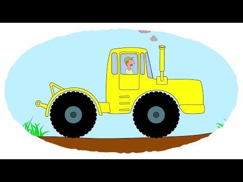 Zeichentrick – Malbuch.  Farben lernen – Autos – Traktoren – Teil2.