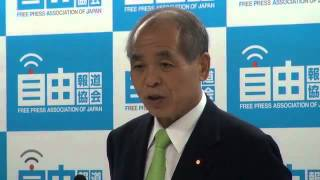 getlinkyoutube.com-120904 自由報道協会主催 鈴木宗男新党大地~