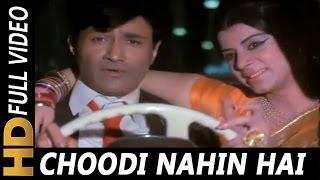 Choodi Nahin Ye Mera Dil Hai | Kishore Kumar, Lata Mangeshkar | Gambler 1971 Songs | Dev Anand