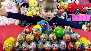 getlinkyoutube.com-Киндер сюрприз 70 яиц Мега Выпуск! Открываем киндеры всей семьей. 70 SURPRISE EGGS!