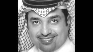 راشد الماجد - يا سلامي عليكم يا السعودية (نسخة صافية)
