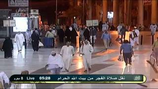 getlinkyoutube.com-آذان الفجر 8 محرم 1433 فاروق حضراوي