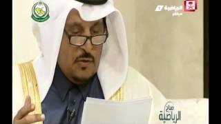 getlinkyoutube.com-ساد الهوى للشيخ حمد بن سعود العبدالرحمن آل ثاني