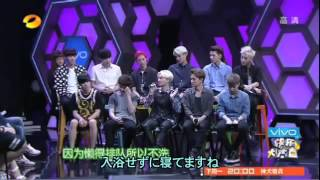 getlinkyoutube.com-140705 Happy camp EXO 宿舎部分 日本語字幕