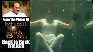 Vijayendra Prasad's Srivalli movie trailers back to back    Baahubali writer