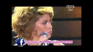 getlinkyoutube.com-سكينة بقريس و جان شهيد في أغنية بالعكس البرايم 15 soukaina boukhris & jean chahid