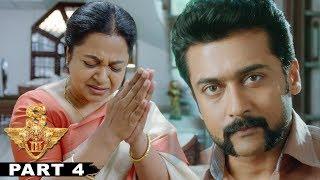 S3 (Yamudu 3) Full Telugu Movie Part 4    Suriya , Anushka Shetty, Shruti Haasan