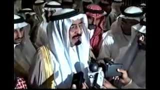 getlinkyoutube.com-الأمير ماجد بن عبدالعزيز رحمه الله أمير مكة 1419