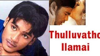 Thulluvadho Ilamai Tamil Full Movie | Dhanush | Sherin | Yuvan Shankarraja | Star Movies