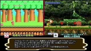 getlinkyoutube.com-懐かしのファミコン&ゲームボーイソフトとそのリメイク作品 [HD]
