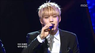 getlinkyoutube.com-Infinite - Can you smile, 인피니트 - 캔 유 스마일, Music Core 20110521