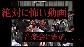 getlinkyoutube.com-【放送禁止】絶対に怖い動画 13
