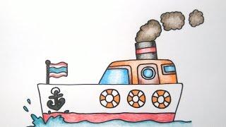 getlinkyoutube.com-เรือ สอนวาดรูปการ์ตูนน่ารักง่ายๆ ระบายสี How to Draw Ship Cartoon Easy for Kids