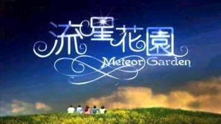 getlinkyoutube.com-Harlem Yu - Qing Fei De Yi (Ost. Meteor Garden)