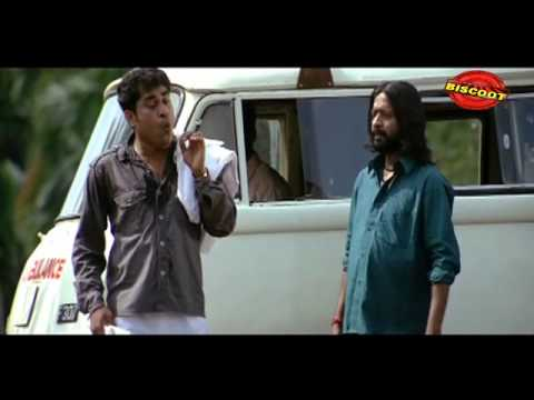 Annanthampi Malayalam Movie Comedy Best Scene