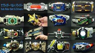 getlinkyoutube.com-仮面ライダー 平成オールライダー サブライダー 変身ベルト&ドライバー スペシャル All Heisei Sub Rider henshin belt & driver specials
