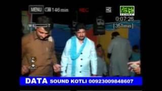 getlinkyoutube.com-Ch Mukhtar & Raja Tanveer (mahiya kashmir deya)