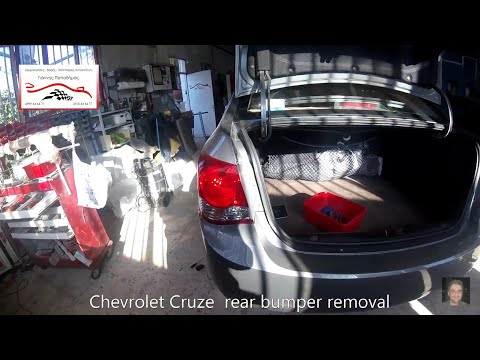 Chevrolet Cruze 2008-2016 rear bumper removal