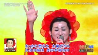 getlinkyoutube.com-「新世代のミスター・ヒロイン」君島遼!美空ひばり 真赤な太陽 !!