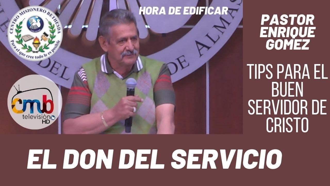 El don del Servicio
